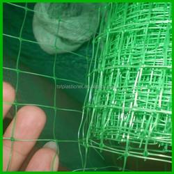 fruits trellis, fruits climbing net