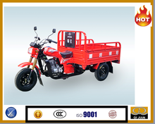 MADE IN CHINA disk brake Three wheel motorcycle 3 wheel tricycle air cooling pedal cargo tricycle