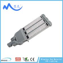 hot selling Three Modular Rotating Angle Led Street Light retrofit 60w to 210w solar led street light 35w