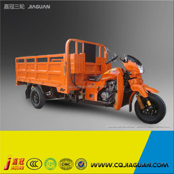 2015 Adult Motor Bike, Tricycle For Sale