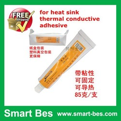 Smart Bes~tTaiwan thermal conductive adhesive/star silicone grease/heat dissipation glue for heat sink