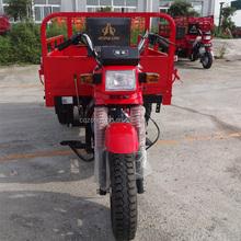 2014 150cc cargo trike for sale