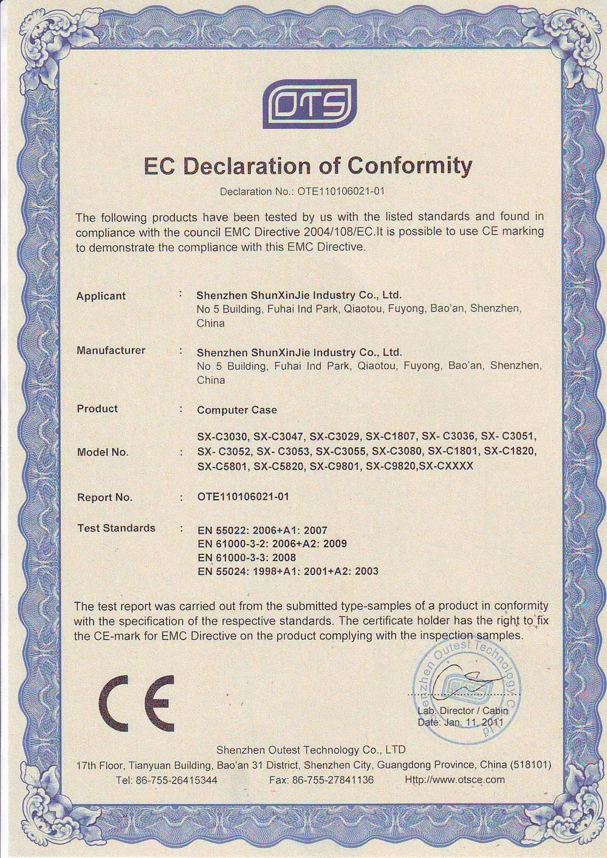 computer case certification.jpg