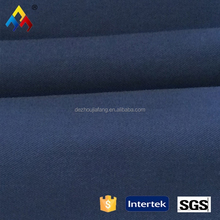 sample free poly cotton 14*14 80*52 2/1 twill woven plain dyed denim fabric for uniforms