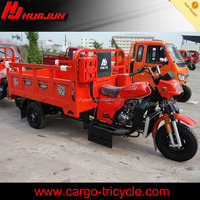 Chongqing air/water cooled engine 3 wheel motorcycle/3 wheel motorcycle factory for cargo
