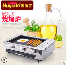 domestic smokeless electric bbq grill