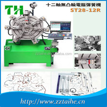 0.4-2.8mm CNC calmless former spring machine for sale !