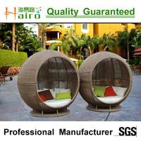 wicker rattan hd designs outdoor furniture