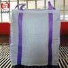 Hebei manufacture 1000kg big bag/jumbo bag for packing coal,Lime, silica,waterproof big bag
