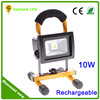wholesale high quality 10W 20W 30W 50W rechargeable led flood light with long working time