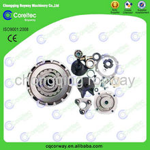 01N-3 Car Clutches For Sale Auto Part For Sale Clutch Facing For All Clutch Disc