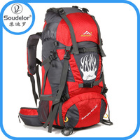 hydration hiking daypack backpack , hydration hiking backpack , hiking daypack