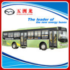 12m híbrido diesel& bateria ônibusdacidade