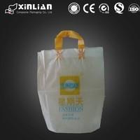 hot sale self printed plastic shopping bag, duty free shopping bag, cloth shopping bag