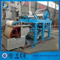 Small toilet paper making machine, waste paper recycling machine