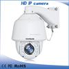 OEM welcome 360 degree camera PTZ IP camera survelliance camera