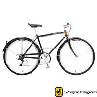StepDragon SG-STAR JAPAN Style 6 Speed City Bike