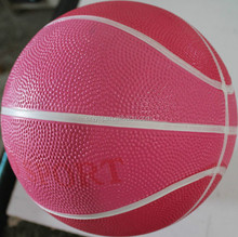 Bottom price new coming high quality made in china basketball