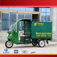China hot sale three wheel electric post scooter