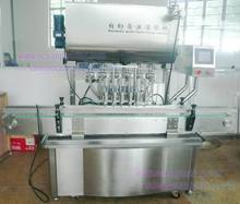 Low price new products vinegar filling machinery
