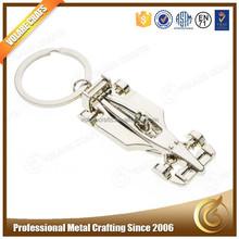 Mode metall kugel geformt schlüsselbund/schlüsselbund