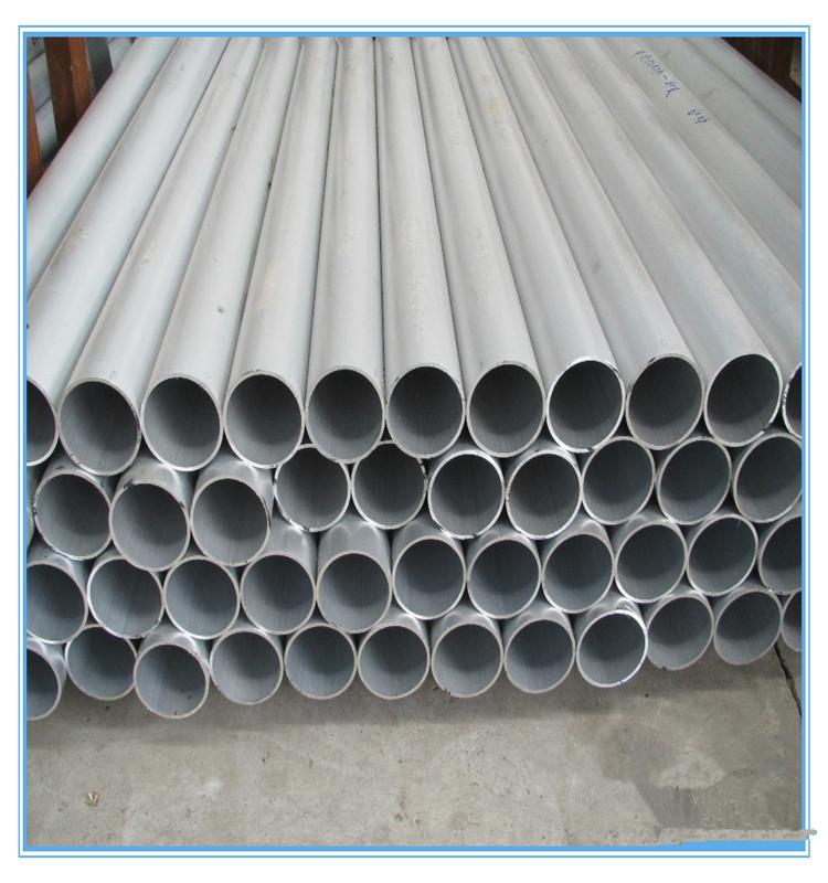 Aluminum pipe large
