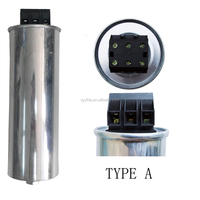 Low voltage power capacitor