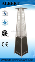 Black 42000 BTU no noise sun radiance outdoor most energy-saving heater