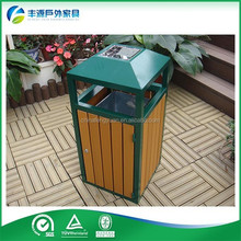 Alibaba Wholesale Dust Bin With Ashtray Garbage Bin Waste Bin