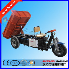 energy saving 2 ton electric trike motorcycle/labor saving motorcycle trike/low price trike motorcycles for sale