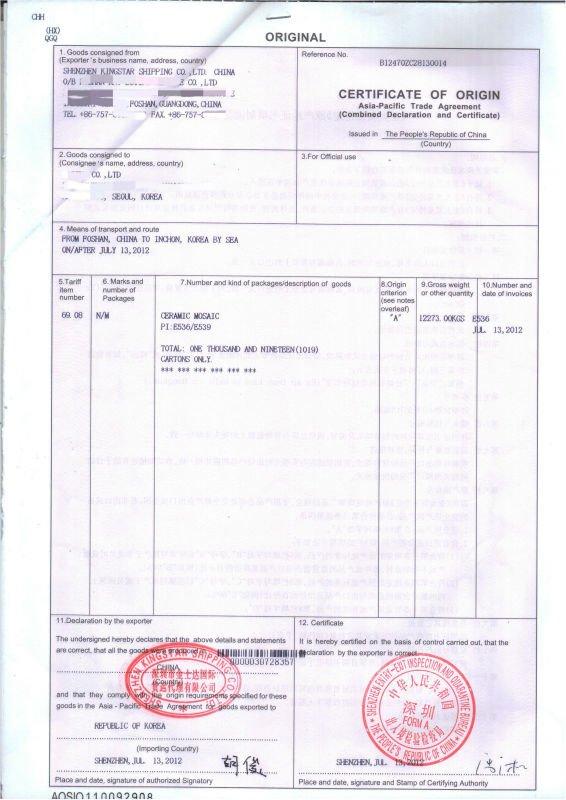 Professionnelle agent le textile certificat d 39 origine asie - Certificat d origine chambre de commerce ...
