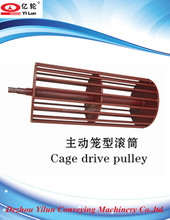 Shandong Dezhou belt conveyor cage drive pulley with best price for sale