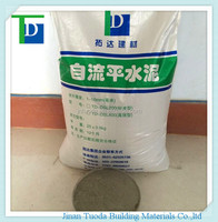 TD-DSL self-leveling cement admixture cement