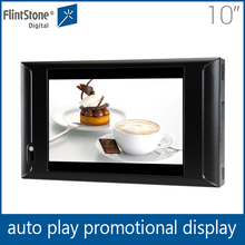 "FlintStone retail store 10"" advertising display 1280x720 lcd monitor"