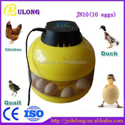 China famous brand Janoel quality gurantee chicken egg incubator for sale