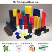 Price of plastic uhmwpe 1000 sheet,Plastic Sheet