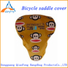 Waterproof bike saddle cover, bicycle seat cover, bike seat cover