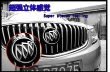 N-114 Buick Regal Special Carbon Fiber Front And Rear Stereo Car Stickers Affixed Label Sets Of Black And Red Two Color Options