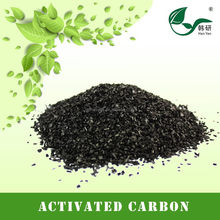 High quality best sell activated carbon bituminous
