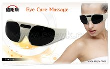 2014 hot sell professional eye massage machine manufacturer with CE&Rohs SYK-019