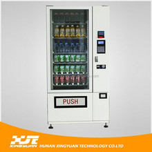 2015 drink vending machine used,drink vending machine,automatic milk vending machine for milk