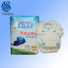 100% cotton baby pull up diapers,soft care OEM baby pull up diapers, high absorbency baby pull up diapers