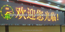 P4.75 Dot Matrix indoor single color LED display install in Bus station