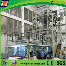 Best quality durable pe blown film rotogravure printing line machine