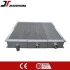 High performance brazed plate bar compressor cooler