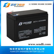 ups power supply battery backup unit 12v