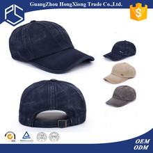 Promotional tie dyed denim baseball cap