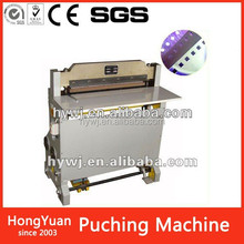 All-in-One Printers automatic hole drilling machine , 3 hole paper drill machine , automatic drilling machine