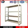 Heavy duty steel storage rack with 5 shelves
