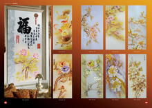 supply of handicraft glass for partition walls